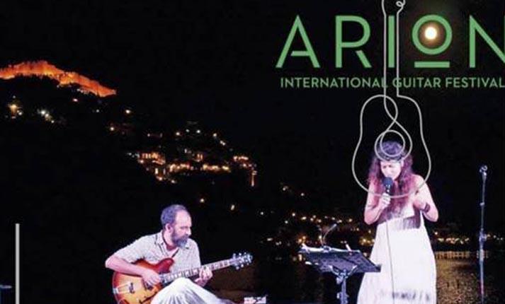 Το Διεθνές Φεστιβάλ Κιθάρας στον Μόλυβο