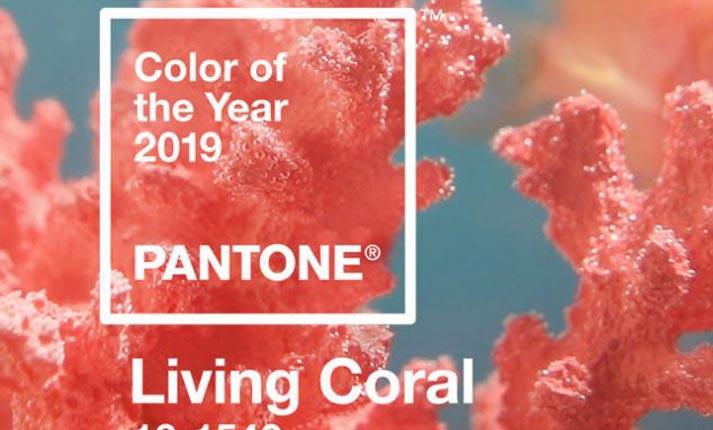 Το κοραλί είναι το χρώμα του 2019