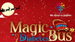 to_magic_diabetes_bus_fernei_ta_xristougenna_stin_athina_featured