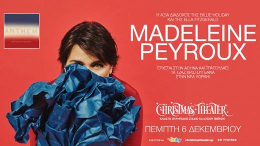 Τζαζ Χριστούγεννα στην Νέα Υόρκη! - Madeleine Peyroux