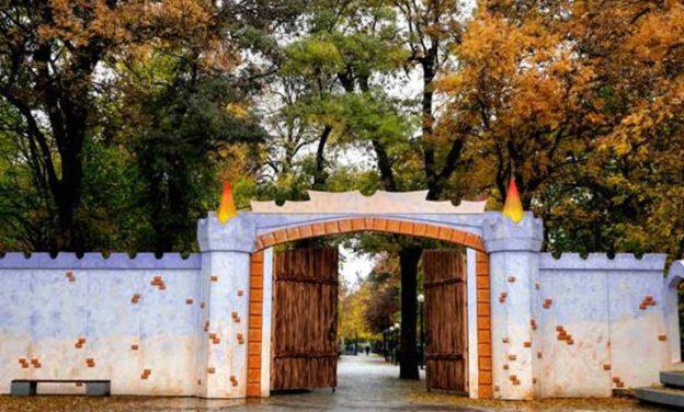 Χριστουγεννιάτικο θεματικό πάρκο: Παυσιλυπούπολη